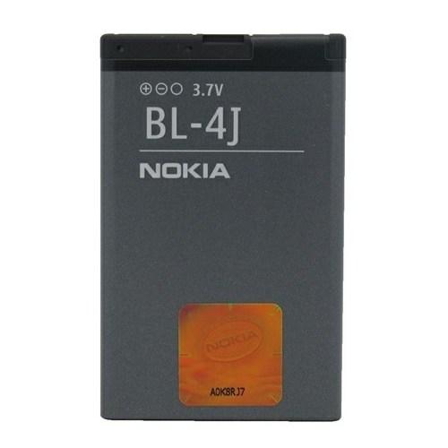 Ally Nokia Bl-4J Nokia 600 C6 Lumia 620 Pil Batarya