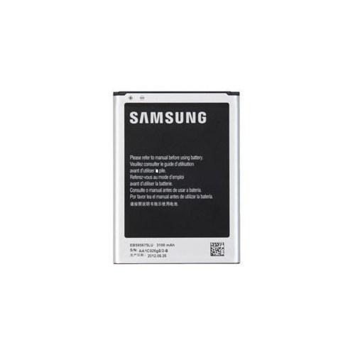 Ally Samsung Eb595675lu Galaxy Note 2 N7100 3100Mah Pil Batarya