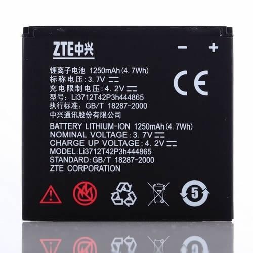 Ally Zte Blade V880 Avea In Touch Pil/Batarya