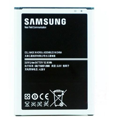 Ally Samsung B700bc Galaxy Mega 6.3 İ9200, İ9205, İ9208 Pil Batarya