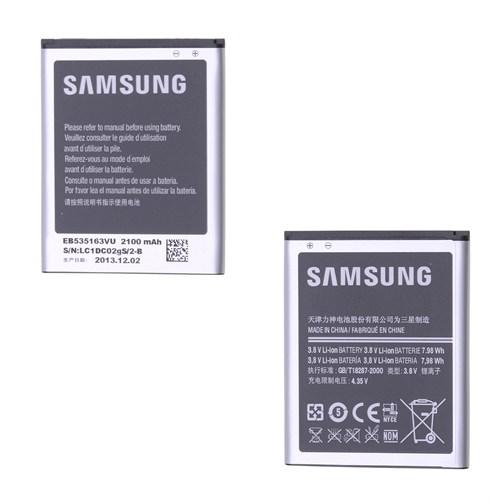 Ally Samsung Eb535163lu İ9082 İ9060 2100Mah Pil Batarya