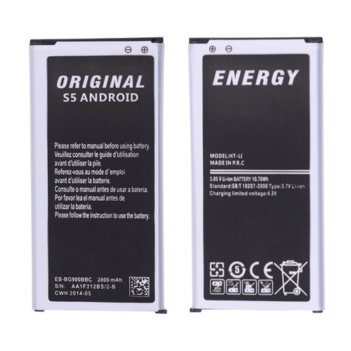 Ally Energy Android Kore S5 Pil Batarya