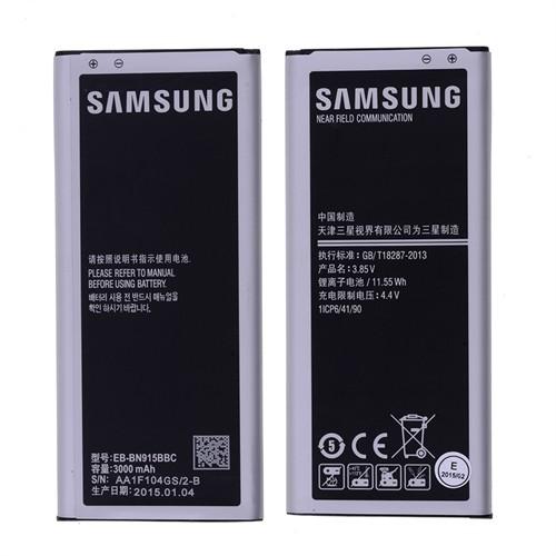 Ally Samsung Note Edge N915 Eb-Bn915bbegww Pil Batarya