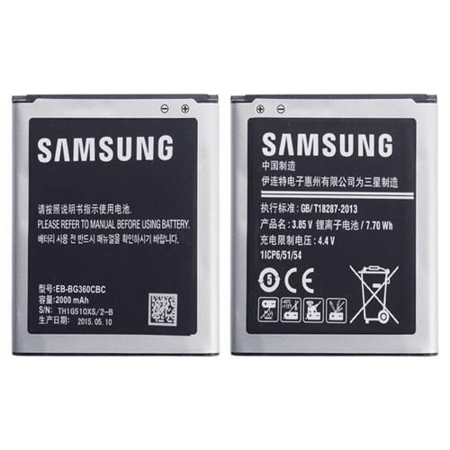 Ally Samsung B-Bg360cbc J2 Core Prime G360 Pil Batarya