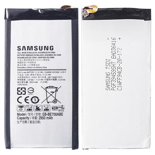 Ally Eb-Be700abe Samsung Galaxy E7-E700, Pil Batarya
