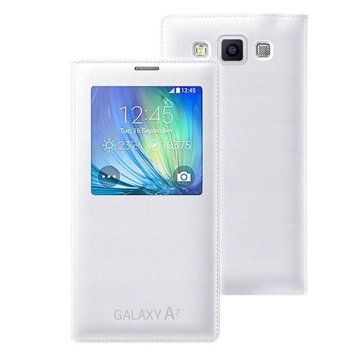 Cepsesuar Samsung Galaxy A7 Kılıf Flip Cover Beyaz