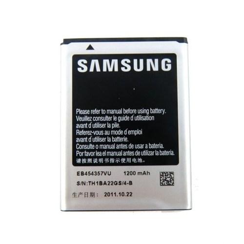 Samsung Galaxy Young Batarya