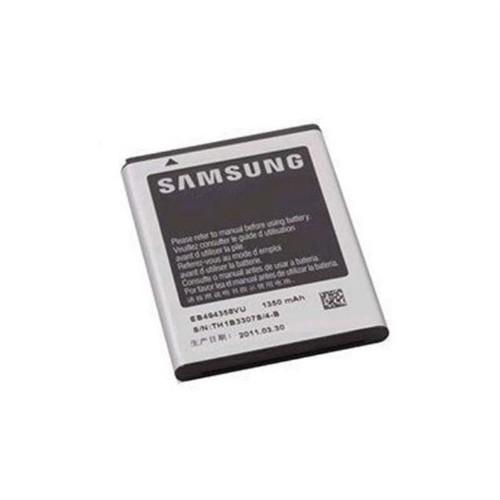 Samsung S5660 Galaxy Gio Batarya