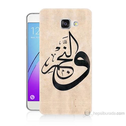 Teknomeg Samsung Galaxy A7 2016 Kapak Kılıf Arapça Baskılı Silikon