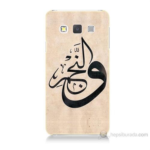 Teknomeg Samsung Galaxy A7 Kapak Kılıf Arapça Baskılı Silikon