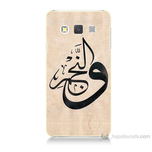 Teknomeg Samsung Galaxy A5 Kapak Kılıf Arapça Baskılı Silikon