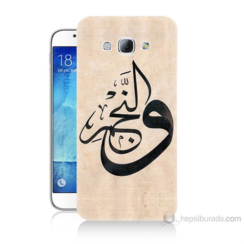 Teknomeg Samsung Galaxy A8 Kapak Kılıf Arapça Baskılı Silikon