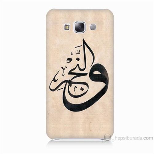 Teknomeg Samsung Galaxy E5 Kapak Kılıf Arapça Baskılı Silikon