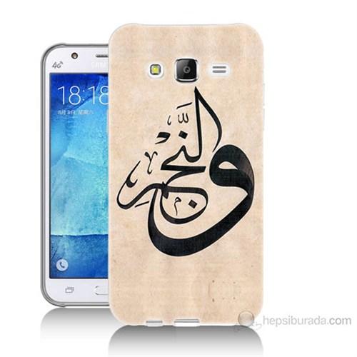 Teknomeg Samsung Galaxy J5 Kapak Kılıf Arapça Baskılı Silikon