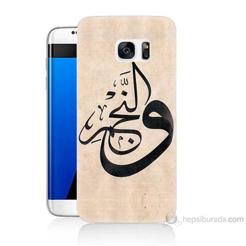 Teknomeg Samsung Galaxy S7 Edge Kapak Kılıf Arapça Baskılı Silikon