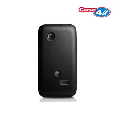 Case 4U Sony Xperia Tipo Kapak