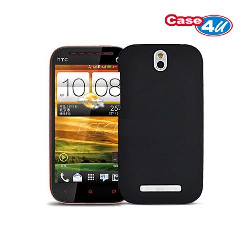 Case 4U HTC Desire 500 Siyah Kapak