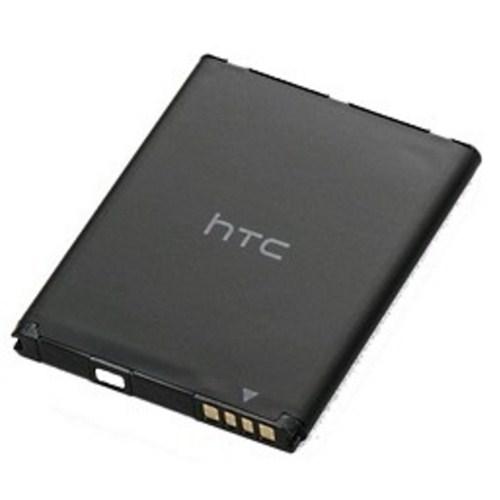 HTC BA-S450 Batarya (Desire Z) 35H00140-00M