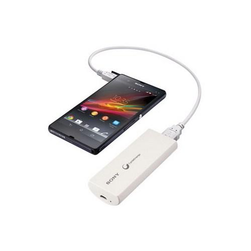 Sony CP-V3 Taşınabilir Şarj Cihazı ( 2800 mAh ) Beyaz