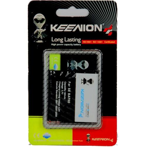 Case 4U Keenion BA700 1500 mAh Batarya