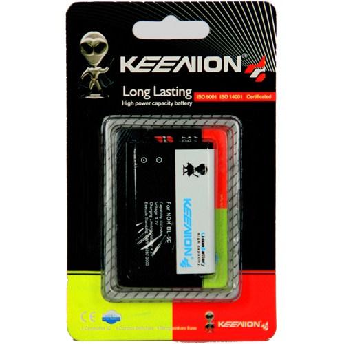 Case 4U Keenion Nokia BL-5C 1020 mAh Batarya