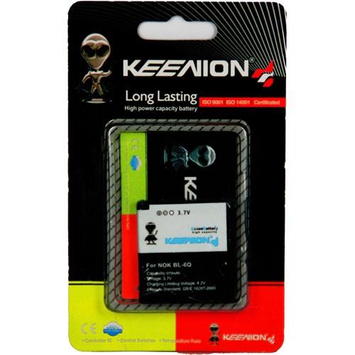 Case 4U Keenion Nokia BP-6Q 970 mAh Batarya