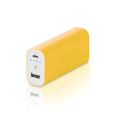 Ttec PowerUp Ultra 5200 mAh Taşınabilir Şarj Cihazı Sarı - 2BB107SR (LG Batarya)