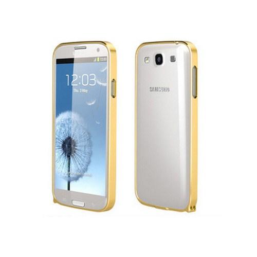 Microsonic Samsung Galaxy S3 Ultra Thin Metal Bumper Kılıf Sarı