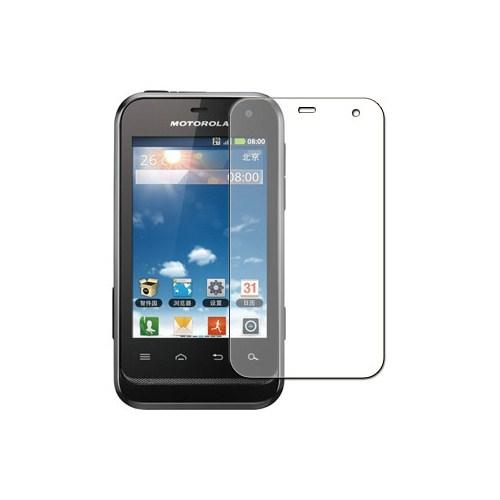 Microsonic Ekran Koruyucu Şeffaf Film Motorola Xt320 Defy Mini