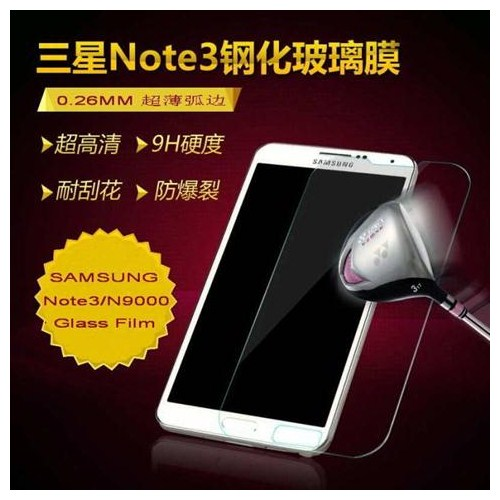 Markacase Galaxy Note 3 Tempered Kırılmaz Cam 0,26 Mm