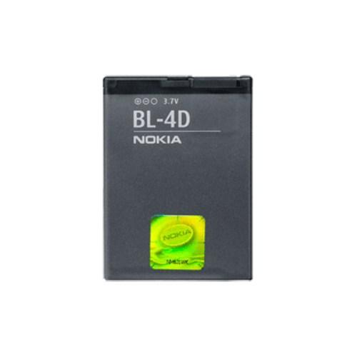 Nokia BL-4D Batarya