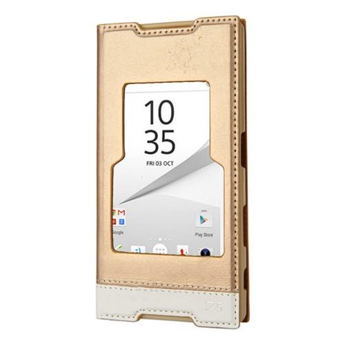 CoverZone Sony Xperia Z5 Kılıf Pencereli Magnum Gold