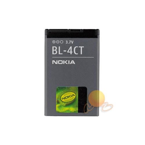 Nokia BL-4CT Batarya