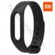 Xiaomi Mi Band 2 Akıllı Bileklik Kordonu Siyah