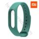 Xiaomi Mi Band 2 Akıllı Bileklik Kordonu Koyu Yeşil