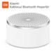 Xiaomi Youth Edition Kablosuz Taşınabilir Bluetooth Hoparlör Gümüş