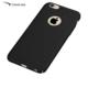 Case Leap İphone 6/6S Plus Tam Korumalı İnce Rubber Kılıf Siyah