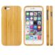 Case 4U Apple iPhone 6 Plus/6S Plus Gerçek Bambu Koruyucu Kılıf Açık Kahve
