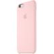 Apple iPhone 6/6S Orjinal Silikon Kılıf Şeker Pembesi (İthalatçı Garantili)