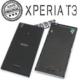Sony Xperia T3 Arka Kapak