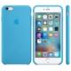 Apple iPhone 6/6S Orjinal Silikon Kılıf Deniz Mavisi (İthalatçı Garantili)