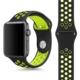 Case 4U Apple Watch 42mm Delikli Spor Kayış Siyah /Sarı