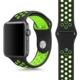 Case 4U Apple Watch 42mm Delikli Spor Kayış Siyah /Yeşil