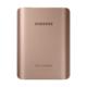 Samsung 10200 mAh C-Type Hızlı Şarş Cihazı Gold - EB-PN930CZEGWW