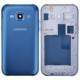 Ally Akıllıphone Samsung Galaxy J1 J100 Full Kasa Kapak