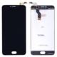 Ally Akıllıphone Meizu M3 Note L681H Ekran Dokunmatik