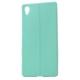 Case 4U Sony Xperia M4 Aqua Desenli Silikon Kılıf Yeşil