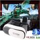 Markaavm Vr Case Zoom Özellikli 3D Gözlük En Son Versiyon