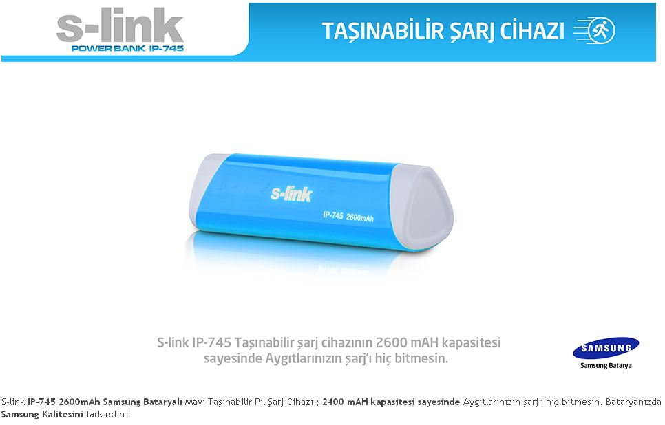 S-Link